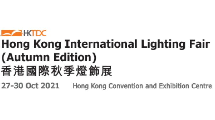 Hong-Kong-International-Lighting-Fair-Autumn-2021.jpg