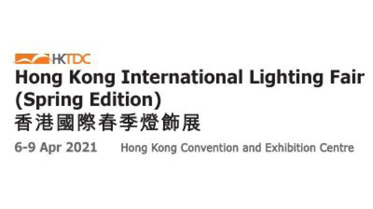 Hong-Kong-International-Lighting-Fair-Spring-2021.jpg