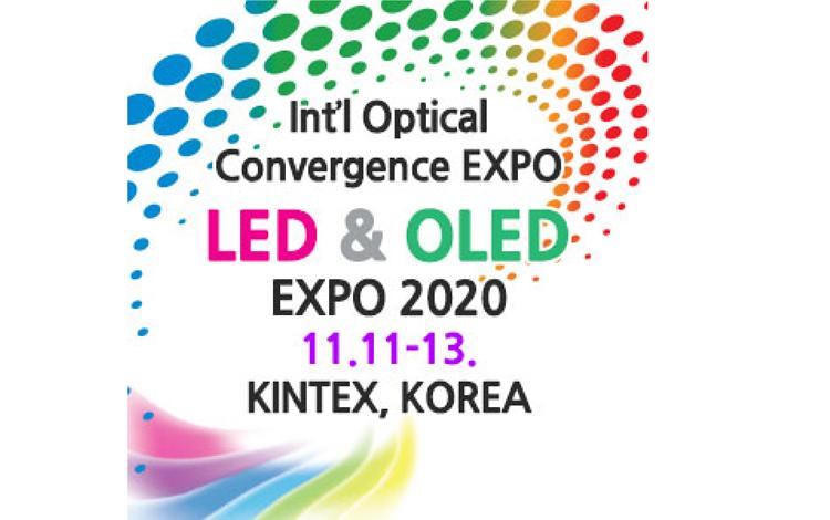 LED-EXPO-2020.jpg
