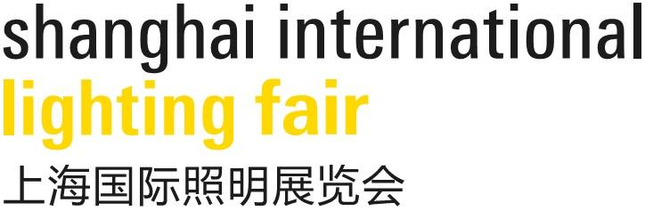 Shanghai-International-Lighting-Fair-2020