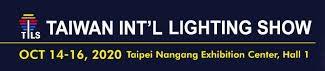 Taiwan-International-Lightshow-2020