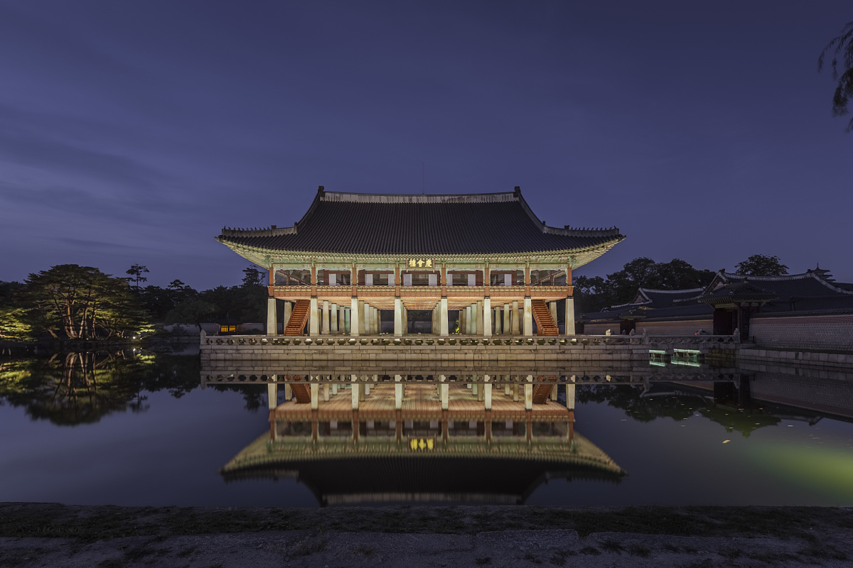 ERCO Gyeongbokgung Palace