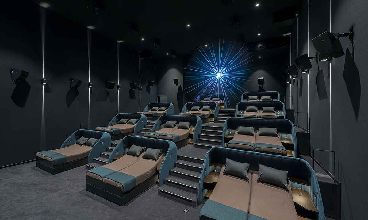Regent Lighting PATHÉ CINEMA